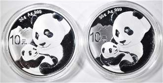 22019 CHINESE SILVER PANDA COINS