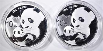 22019 CHINESE 30g SILVER PANDA COINS