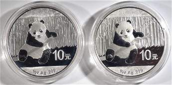 22014 CHINESE ONE OUNCE SILVER PANDA COINS