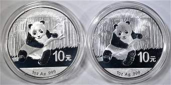 22014 ONE OUNCE 999 SILVER  CHINESE PANDA COINS