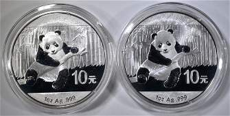 22014 1Oz SILVER CHINESE PANDA COINS