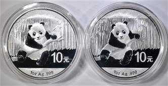 22014 ONE OUNCE SILVER CHINESE PANDA COINS
