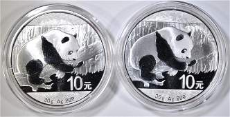 22016 30g999  SILVER CHINESE PANDA COINS