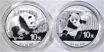 2014  2016 CHINESE SILVER PANDA COINS