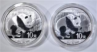 22016 CHINESE 30g SILVER PANDA COINS