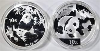 2007 & 2008 1oz CHINESE SILVER PANDA COINS