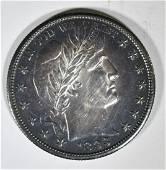 1893-S BARBER HALF DOLLAR  GEM ORIG UNC