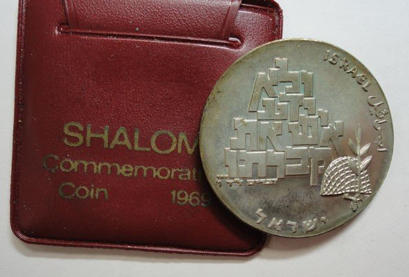 16: ISRAEL 1969 SHALOM-PEACE SILVER COIN 10IL BU 26g 37