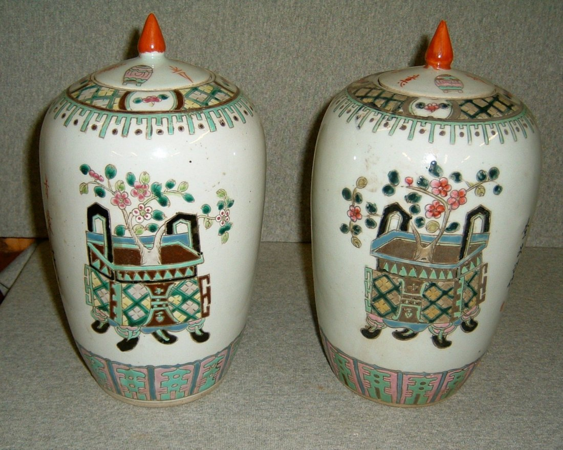 203: Pair of Chinese Covered Jars