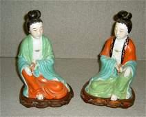 252: 2 Guan-Yin Figures on Base