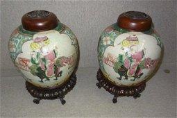 Rare Pair of Chinese Decorated Ginger Jars