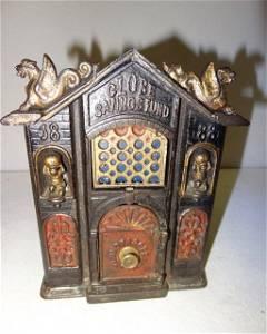 Rare 1888 Large Size Globe Saving Fund Mechanical Bank