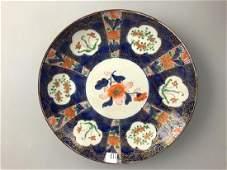 Antique Imari Plate