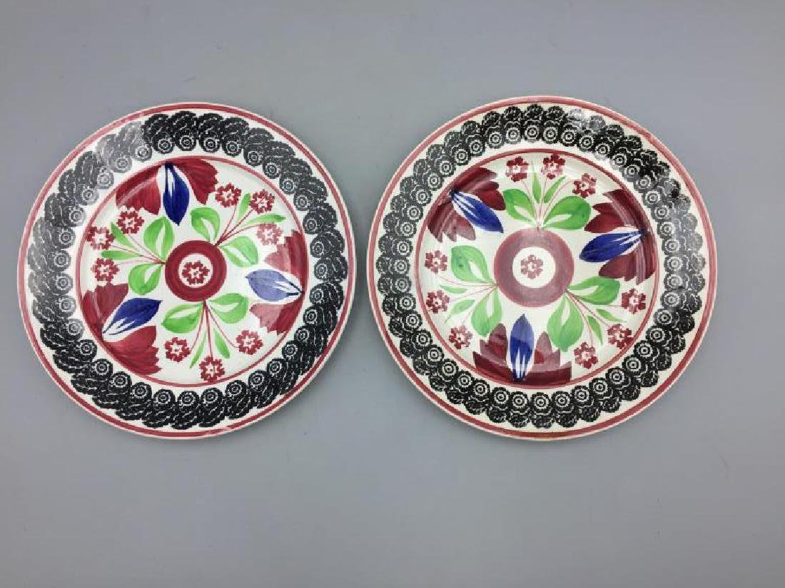 Grouping of 7  various  plates - 8