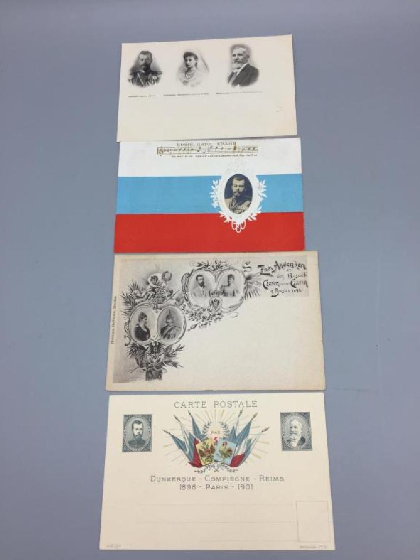 Tsar Nichols II French postcards - 7