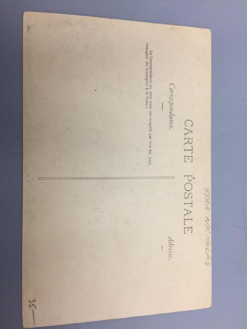 Tsar Nichols II French postcards - 9