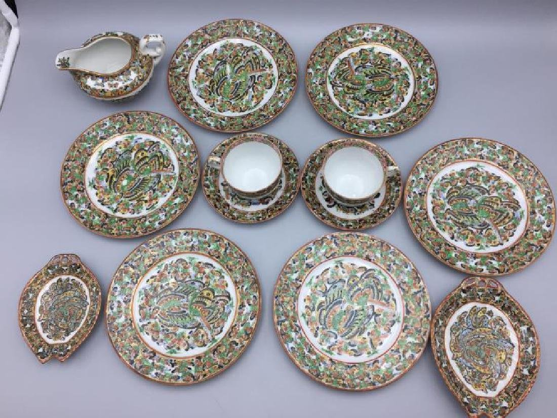 China butterfly partial dinnerware set