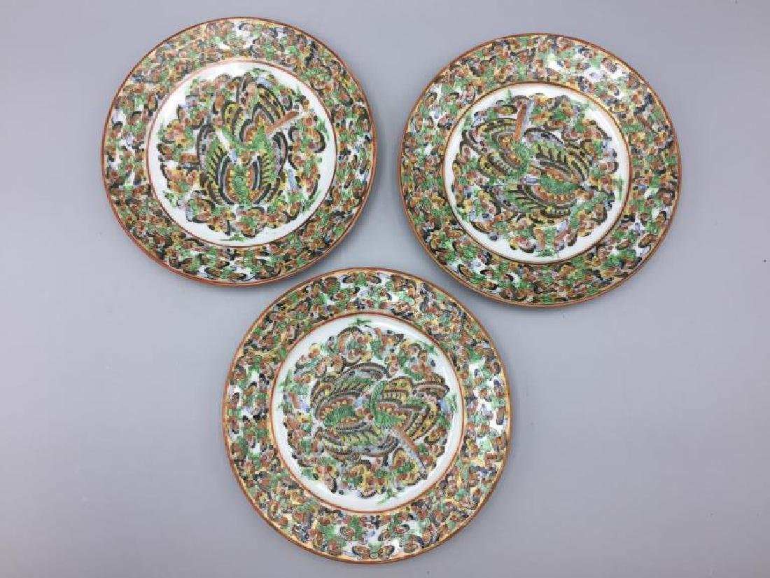 China butterfly partial dinnerware set - 2