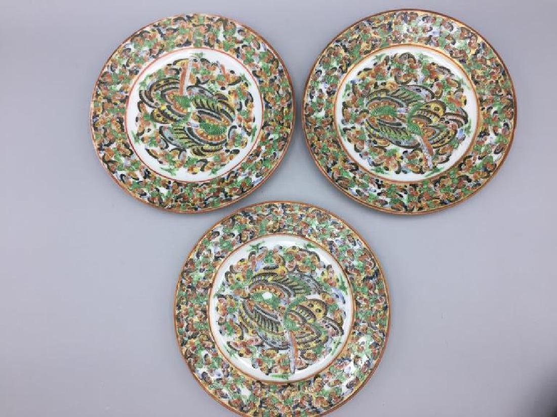 China butterfly partial dinnerware set - 4