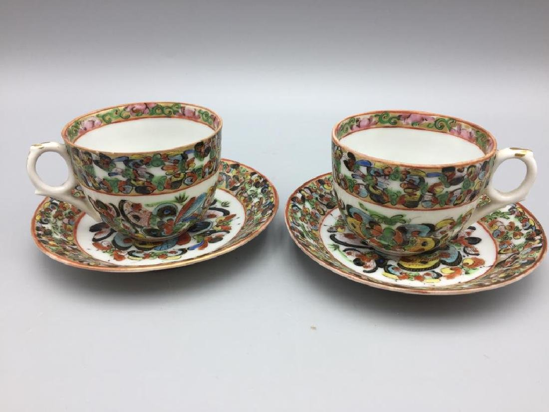 China butterfly partial dinnerware set - 6
