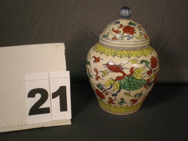 21: Ginger Jar