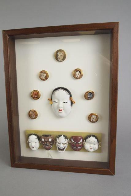24: Oriental Buttons