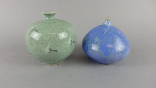 Lot of 2 Cabinet Vases