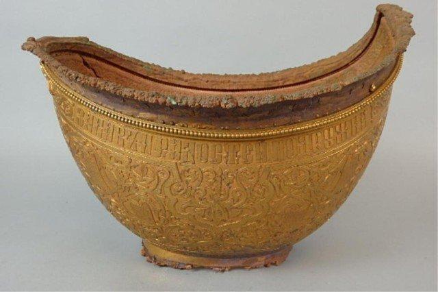 Russian Presentation Bowl