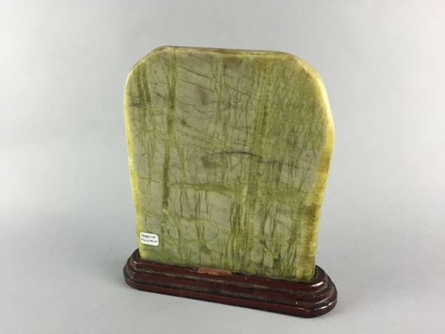 Jade piece