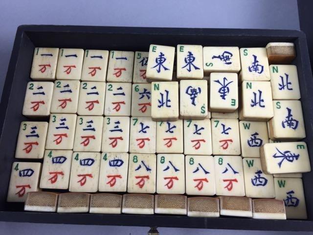 Mahjong Game - 2