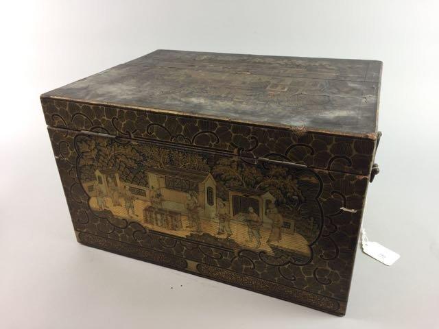 2 Asian Tea Boxes - 7