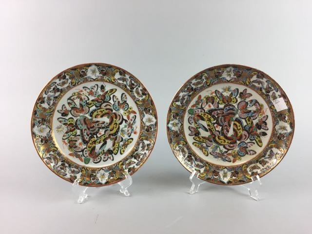 1 Chinese Famille Rose Plates