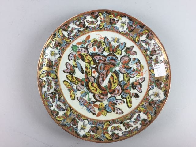 1 Chinese Famille Rose Plates - 2