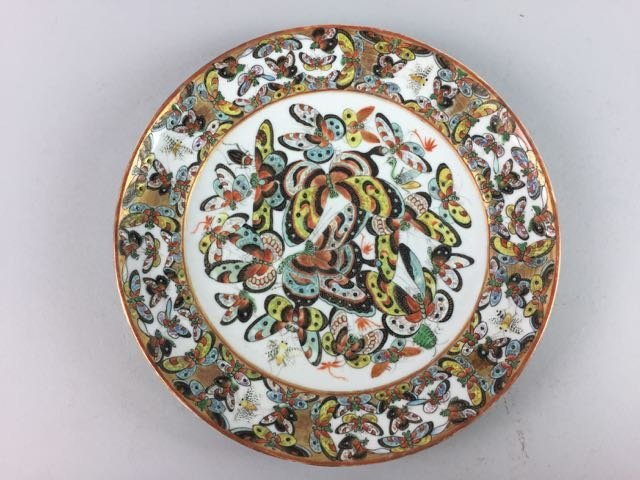 1 Chinese Famille Rose Plates - 4