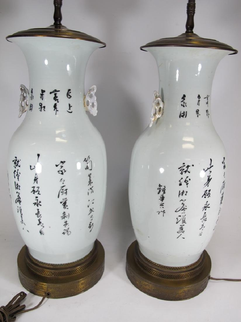 Vintage pair of Chinese porcelain lamps - 7