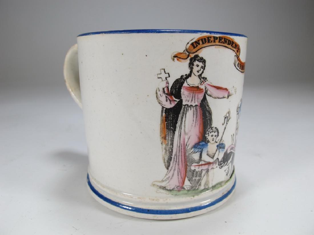 Antique creamware Masonic small mug - 3