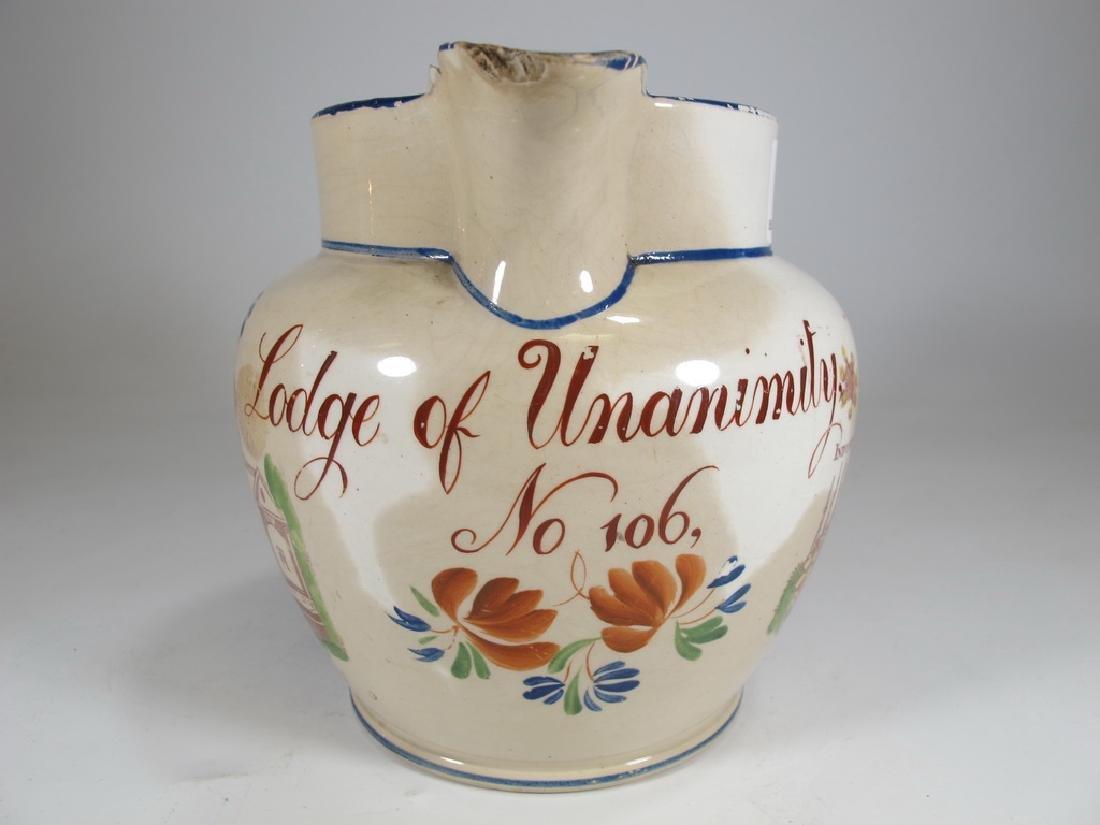 Antique Masonic Lodge of Unanimity No. 106 jug - 2