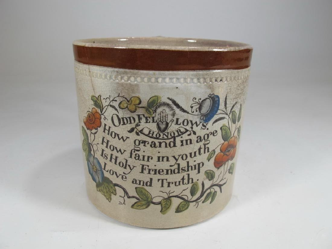 Vintage Sunderland luster Masonic Odd Fellows Honor mug - 2