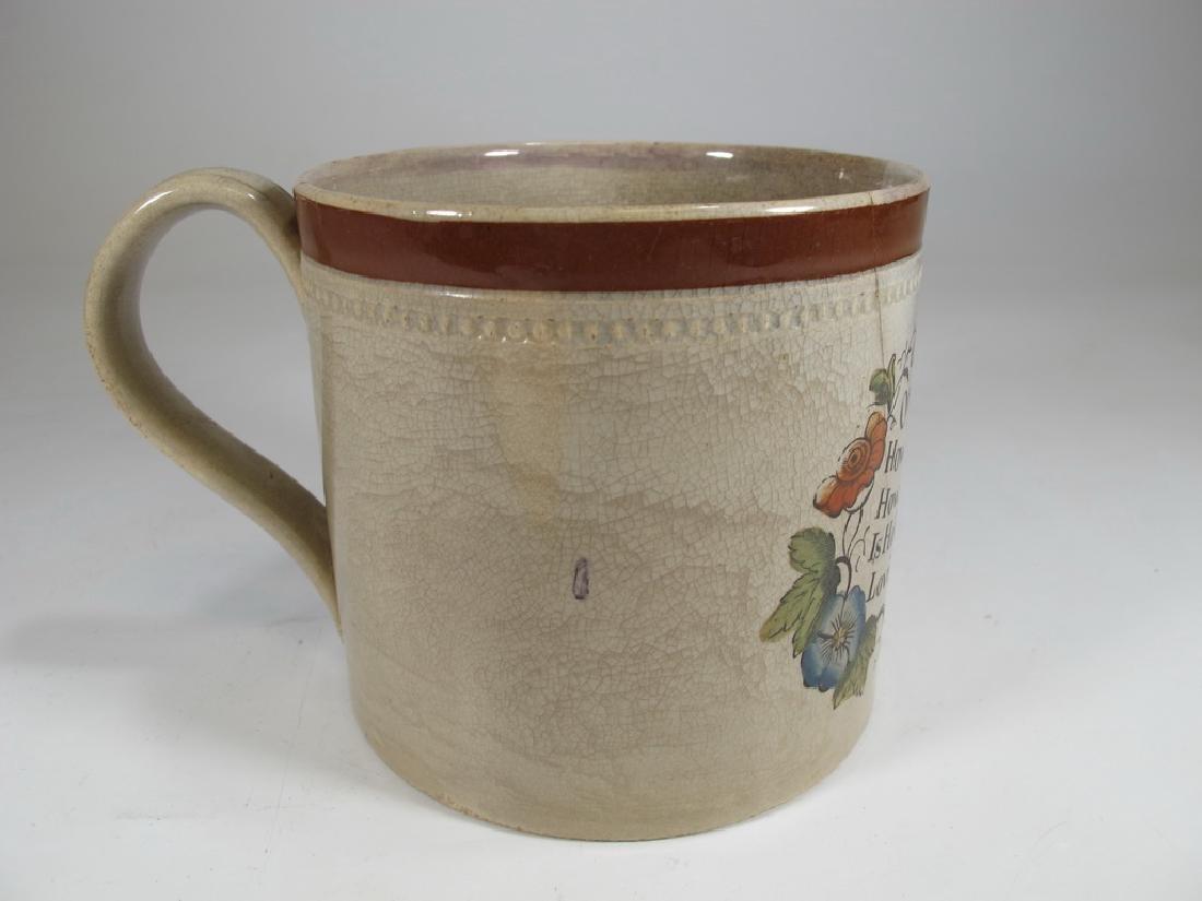 Vintage Sunderland luster Masonic Odd Fellows Honor mug - 3
