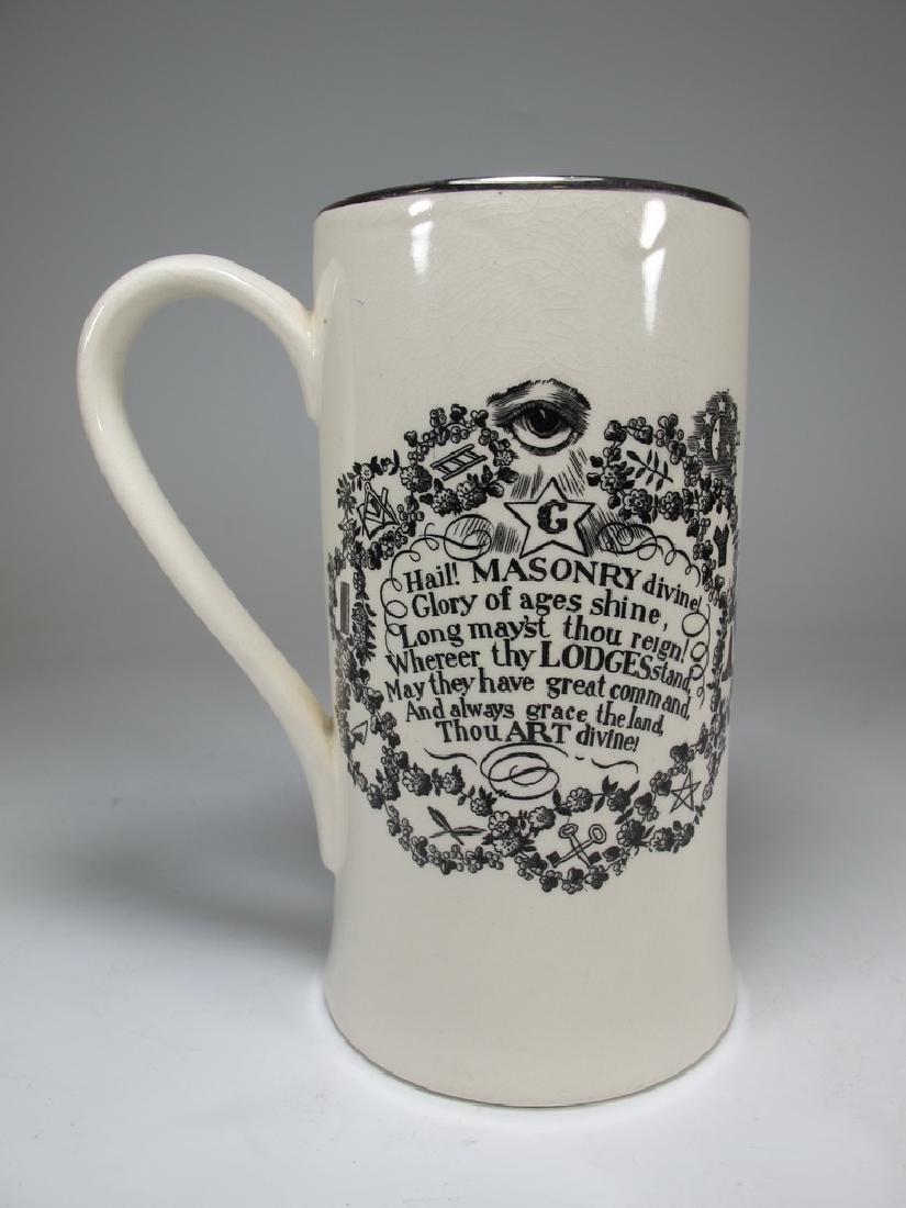 Gray's Pottery Masonic England tankard