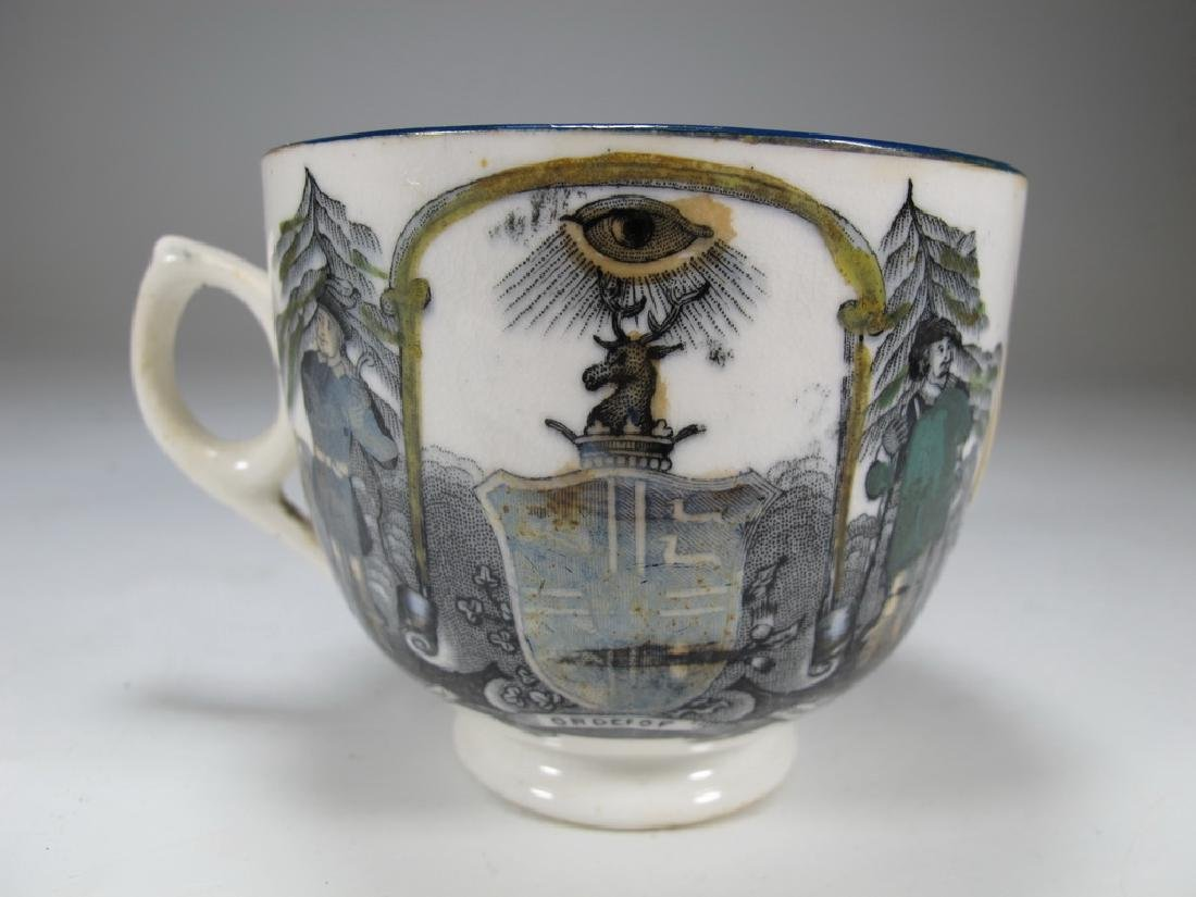 Vintage Masonic Ancient set of cup and saucer - 5