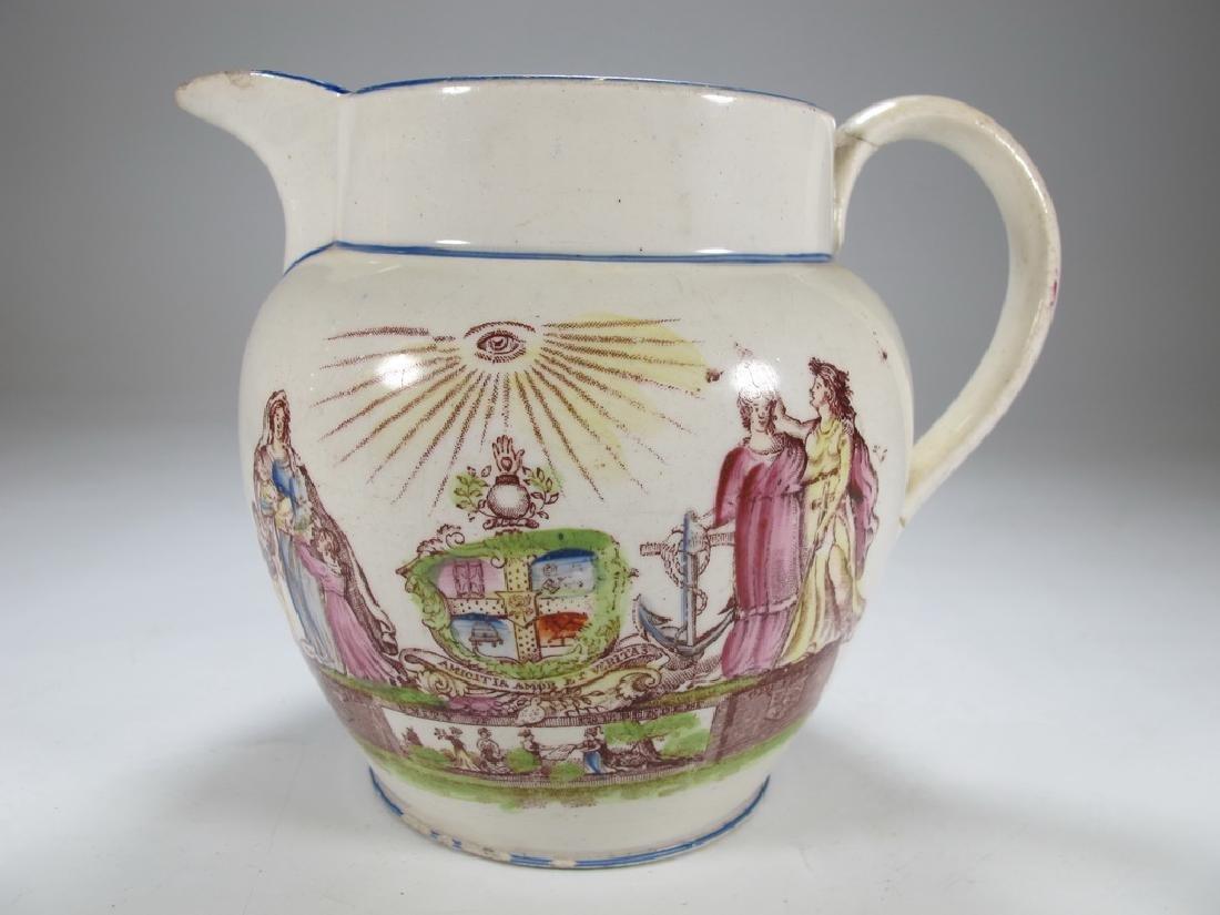 Antique English Masonic small jug