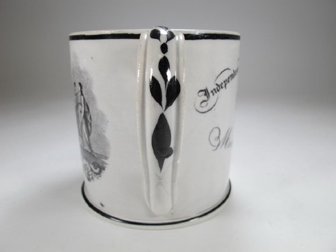 Old English Masonic mug - 4