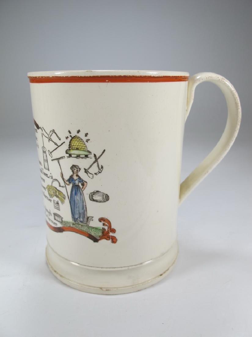 Antique Masonic pottery jug