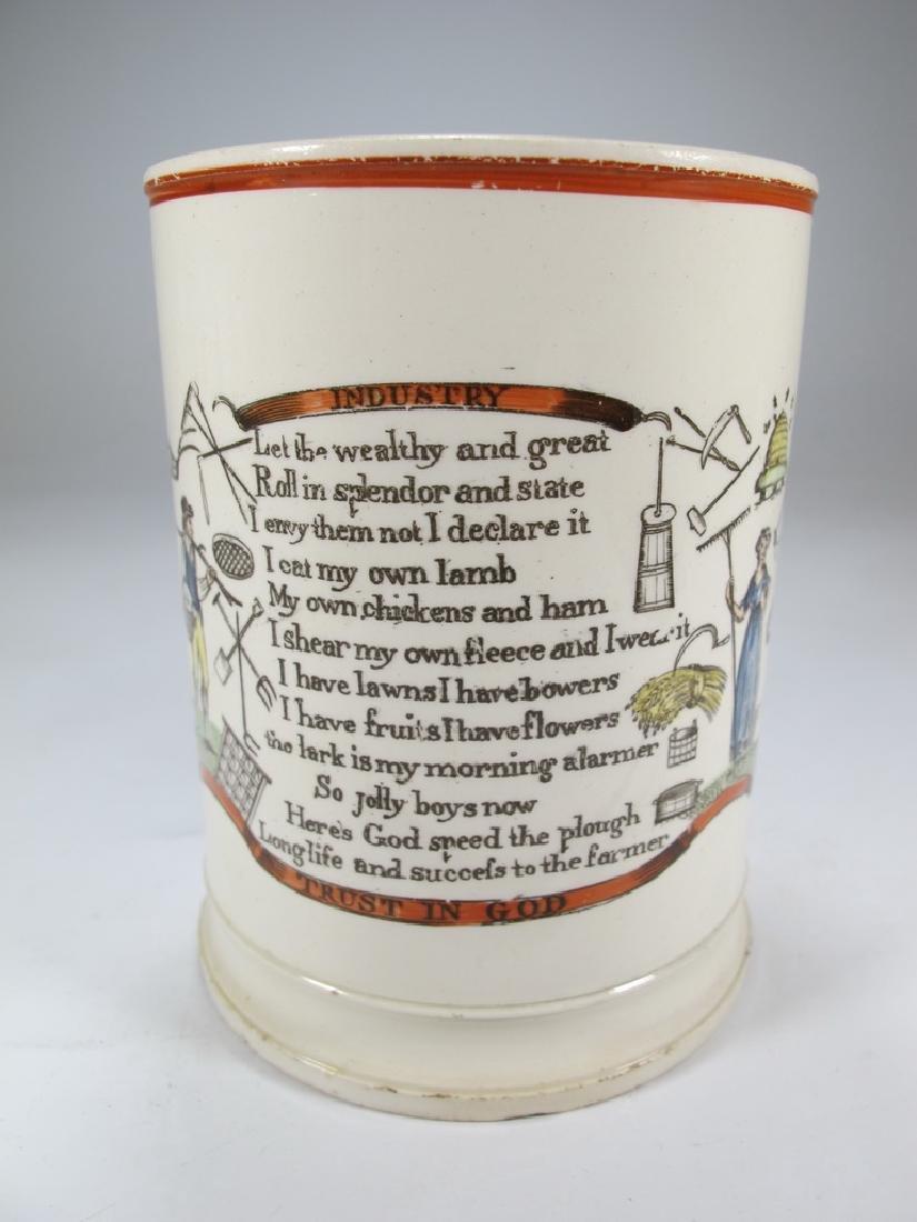 Antique Masonic pottery jug - 2