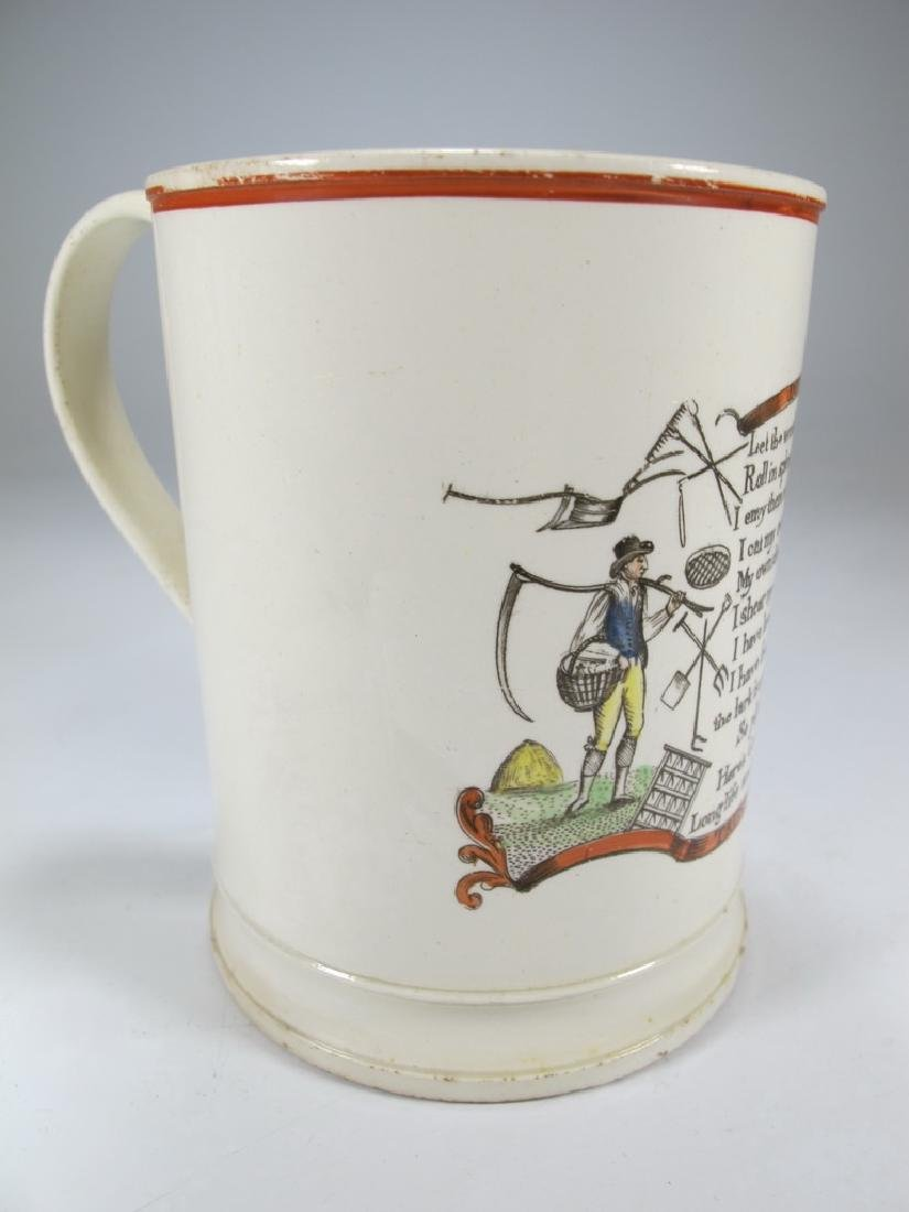 Antique Masonic pottery jug - 3