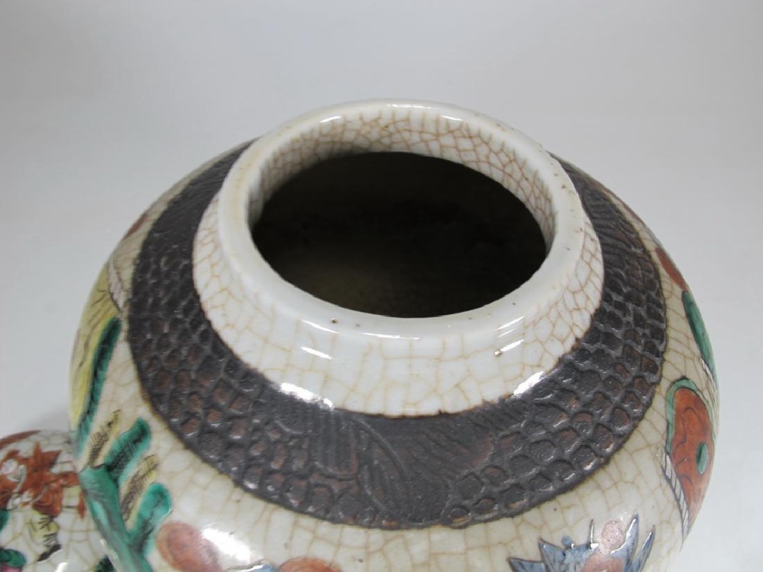 Antique Chinese porcelain jar - 4
