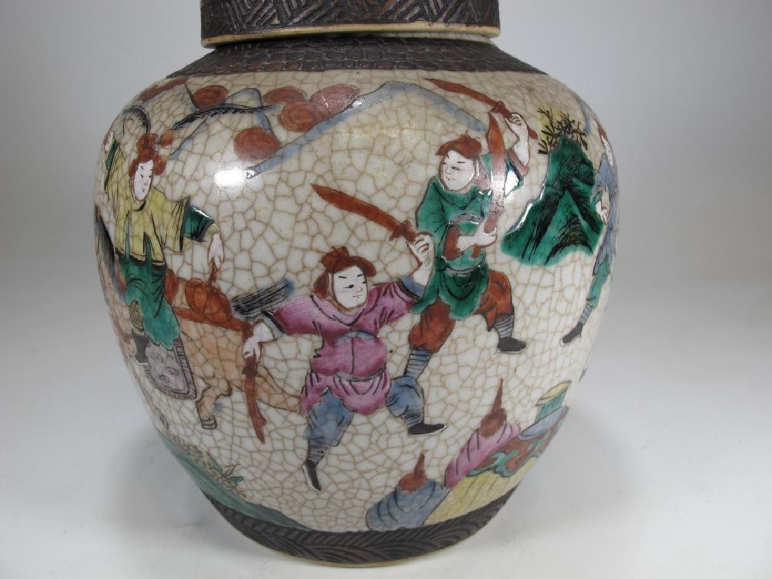 Antique Chinese porcelain jar - 6