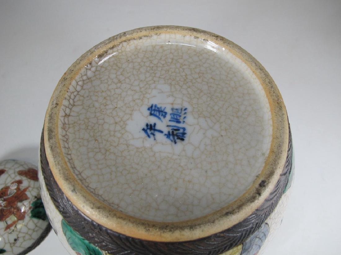 Antique Chinese porcelain jar - 7
