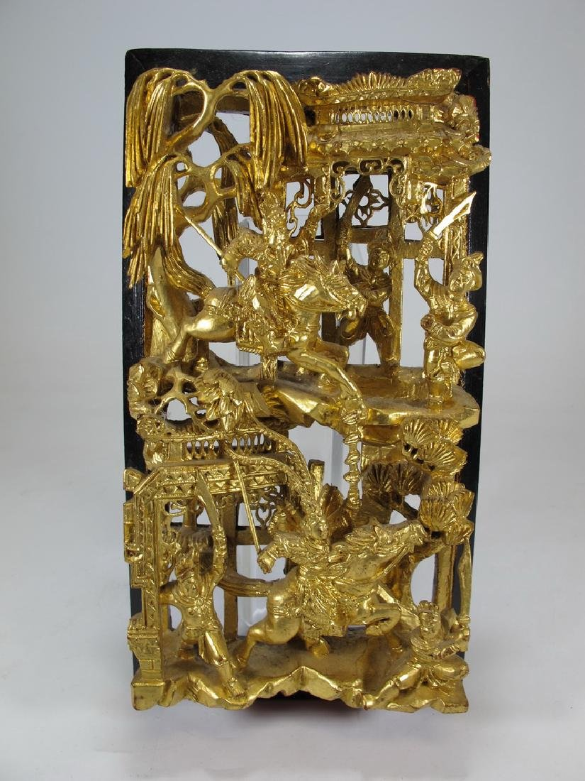 Antique Chinese hand carved gilt wood panel